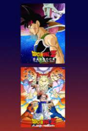 Dragonball Z: Saiyan Double Feature 2018